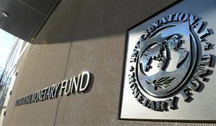 صندوق النقد الدولى يحذر من استمر الانكماش فى صناعه السيارات