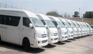 رئيس مجمعة التأمين: ترخيص 475 أتوبيسا و371 سيارة أجرة في أقل من شهرين