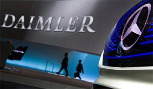 دايملر لصناعة السيارات تحقق أرباح إضافية 8% عن العام الماضى