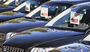 دراسة بريطانية: معظم الشباب يتجه لاقتناء السيارات المستعملة أكثر من الحديثة