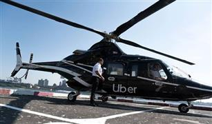 أوبر تتيح تأجير طائرات هليكوبتر لجميع المستخدمين بمطار جون كنيدي