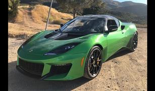 لوتس تقدم سيارتها الجديدة ايفورا GT موديل 2020  بتصميم جديد