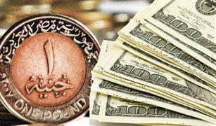 الجنيه يواصل الثبات قويا أمام الدولار في تعاملات البنوك اليوم