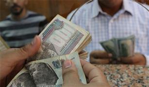 الدولار و يواصل تراجعه أمام الجنيه خلال تعاملات اليوم الاثنين