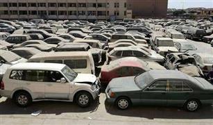 تعرف على قيمة مبيعات مزاد سيارات جمارك القاهرة