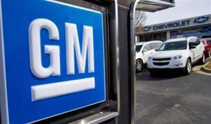 أنظمة المكابح تجبر جنرال موتورز على أستدعاء أكثر من 600 ألف سيارة