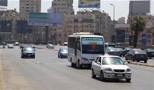 الحالة المرورية : سيولة على معظم محاور القاهرة والجيزة.