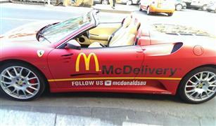 """لماذا استعانت """"فورد"""" بمطاعم """"ماكدونالدز"""" لتصنيع سياراتها المستقبلية؟"""