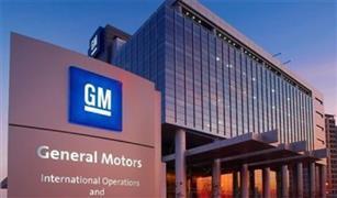 جنرال موتورز تستثمر 5ر1 مليار دولار لتطوير الشاحنات الخفيفة متوسطة الحجم