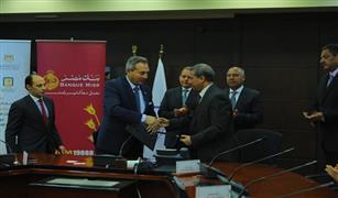 وزير النقل يشهد توقيع بروتوكول تعاون بين الهيئة العامة للطرق و الكبارى والنقل البري