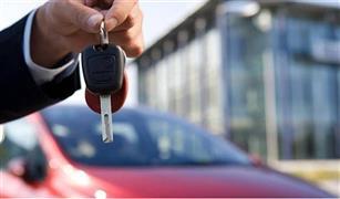 البنك المركزي يرفع الحد الاقصي لقروض السيارات إلى 50% من الدخل الشهري