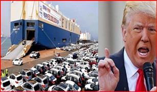 أمريكا تعتبر واردات السيارات تهديد للأمن القومي
