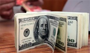 العملة الخضراء تواصل الهبوط أمام الجنيه.. سعر الدولار اليوم 17 فبراير 2019