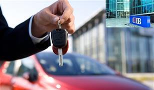 """""""التجاري الدولي"""" يمول شراء السيارة بنسبة 100%.. تعرف على أنظمة التقسيط"""