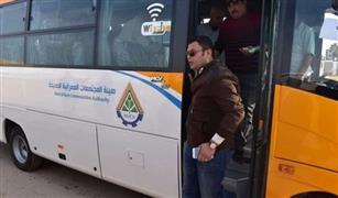 بدء تشغيل مشروع النقل الداخلي بمدينة العبور