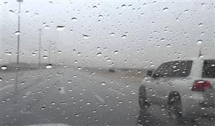 4 مصابين  فى حادثى تصادم 5 سيارات بسبب الأمطار