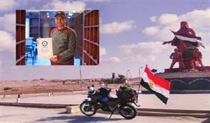 اطول رحلة فى العالم على دراجة كهربائية لوصف مصر