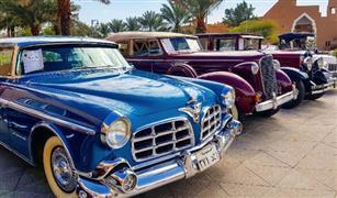 """""""رحلة إلى الماضي"""".. معرض للسيارات الكلاسيكية في الدمام بالسعودية"""