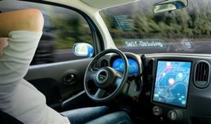 إدارة السلامة الأمريكية تستطلع الآراء حول السيارات ذاتية القيادة