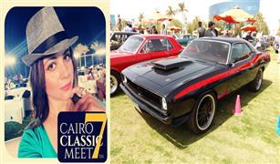 شاهد بالصور.. سيارات مصر الكلاسيكية تتجمع في القرية الذكية