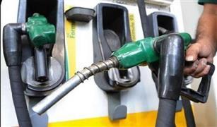 لجنة تسعير بنزين 95 تعلن سعره حتى نهاية يونيو المقبل