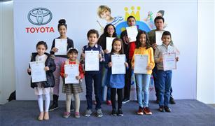 """""""تويوتا ايجيبت"""" تكرم الأطفال الفائزين في مسابقة رسم سيارة الأحلام"""