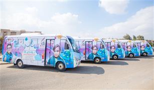 """صندوق تحيا مصر يطلق 5 وحدات طبية متنقلة لدعم مبادرة """"نور حياة"""""""
