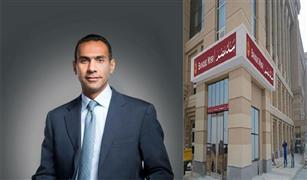 بنك مصر يسمح بتمويل السيارات المستعملة.. تعرف على الشروط