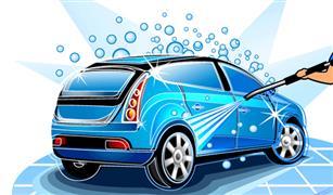 خبراء ألمان: غسيل السيارة في محطات البنزين ليست الطريقة الأنسب