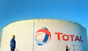 """""""توتال"""" تضخ 100 مليون دولار استثمارات جديدة فى مصر خلال 5 سنوات"""