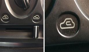 هذا الزر يهتم بصحتك في السيارة