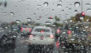 أصلح مساحات سيارتك.. درجات الحرارة تواصل الانخفاض وتزايد احتمالات تساقط الأمطار