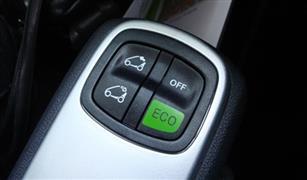 هل تعلمين ماذا يعنى زر ECO الموجود فى بعض السيارات الحديثة؟