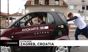 بالفيديو.. شاب كرواتي يدخل موسوعة غينيس للأرقم القياسية في دفع سيارة