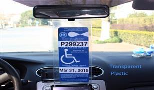 """خلاف حول العلامات المميزة لسيارات المعاقين في """"تنفيذية"""" القانون الجديد"""