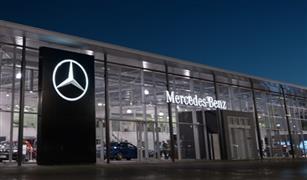 """دايملر"""" تعلن تحديث برامج 630 ألف سيارة مرسيدس ديزل في أوروبا"""