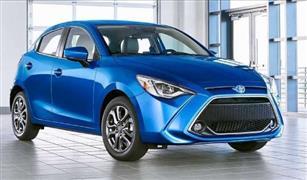 تويوتا تطلق سيارة صغيرة اقتصادية| فيديو