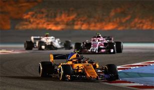سباق هولندا بصدد العودة لقائمة بطولة العالم لفورمولا-1 للمرة الأولى منذ 35 عاما