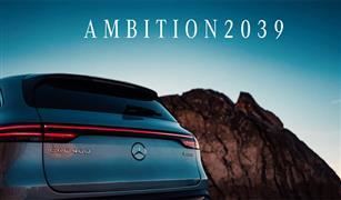 دايملر تخطط لجعل عوادم سياراتها خالية من الانبعاثات الكربونية بحلول 2039