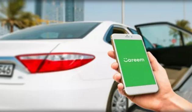 هيونداي موتور  تزود شركة  كريم  بـ5 ألاف سيارة وتسهيلات لتملك السائقين المركبات - الأهرام اوتو