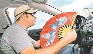 موجة حر غير مسبوقة تبدأ اليوم.. احترس من ركن سيارتك في الشمس