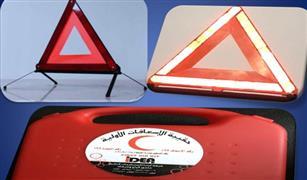 هل عقوبة عدم حمل المثلث وشنطة الإسعافات بالسيارة مبالغ فيها؟