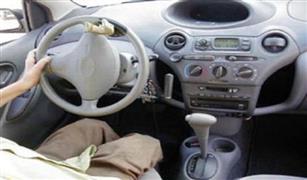 خطوات حصول المعاقين على الكارت الممغنط لاستيراد سيارة معفاة من الجمارك والضرائب