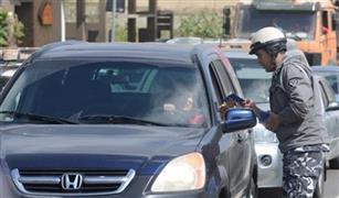 الحكومة اللبنانية تلغي الإعفاءات الجمركية عن سيارات الوزراء والنواب