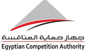 حماية المنافسة يثمن أهمية التعاون مع الشركة الوطنية للسيارات