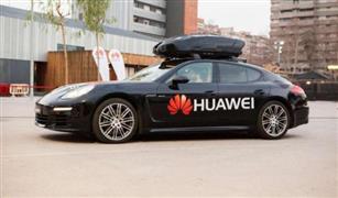 """هواوي"""" تعلن دخولها عالم السيارات ذاتية القيادة خلال عامين"""