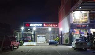 زوتى تعلن اسعارها فى مصر وافتتاح أحدث مركز خدمة فى الاسكندرية