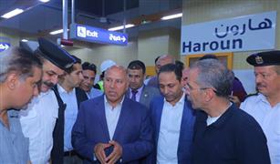 """وزير النقل: فتح محطات مترو """"هارون ونادي الشمس وألف مسكن"""" السبت المقبل"""