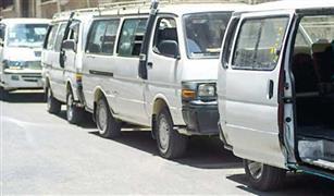 إلغاء ترخيص السرفيس لـ20 سيارة مخالفة للتعريفة بالجيزة.. والمحافظ: المواطنون أبلغوا عنهم