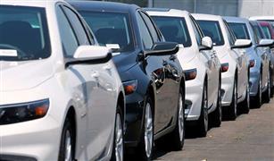 تراجع حركة بيع السيارات الجديدة في بريطانيا خلال الربع الأول من 2019